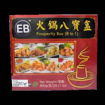 EB   800g PROSPERITY BOX (8IN1)